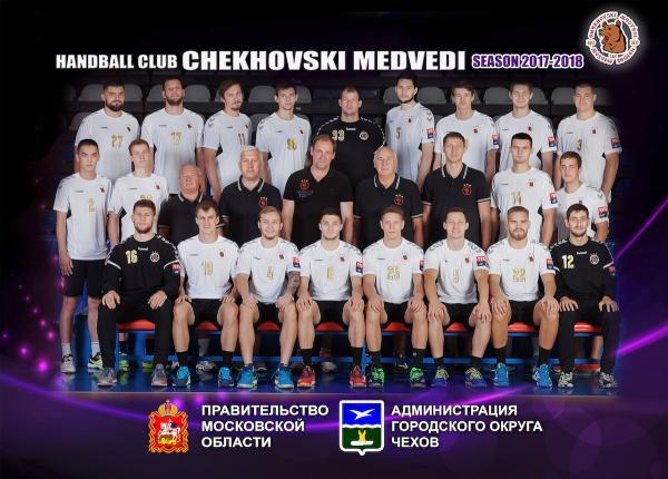 Medwedi Chekhov, Champions-League-Saison 2018/19