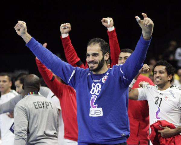 Handball Wm Ergebnisse 2021