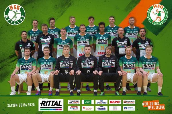 HSG Wetzlar II, HSG Dutenhofen-Münchholzhausen II, Mannschaftsfoto 2019/2020, 3. Liga